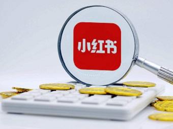 小红书运营教程 运营小红书需要避免的九大错误操作